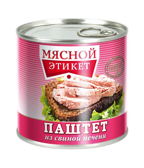 Свиной паштет рецепт в домашних условиях