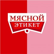Myasnoi Etiket