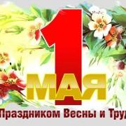 1_maya_0