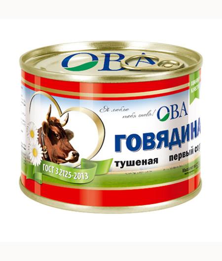 DEIMA_GOV_1S_525g_VISUAL_1