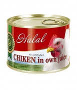 HALAL_CHIKEN_525g_VISUAL_LOW