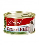 HALAL_GOV_325g_VISUAL_LOW