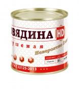 HD_GOV_250g_VISUAL_2