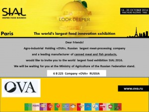 invitation-to-the-exhibition-sial-2016-company-ova-russia_