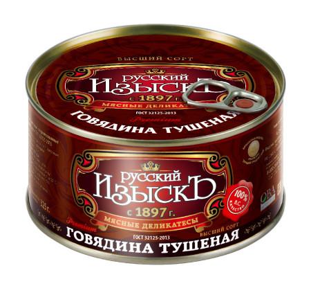 Rus_Izusk_Govyadina_01