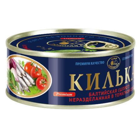 VISUAL_GOLDNET_Kilka_Baltiiskaya_v_tomatnom_souse_240g_1