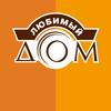 lubimij-dom-logo