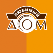 lubimij-dom-logo1-180x180 Любимый дом