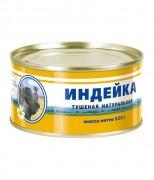 ne-marochnaya-produktsiya-01.jpg