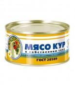 ne-marochnaya-produktsiya-02.jpg