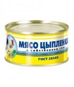 ne-marochnaya-produktsiya-03.jpg