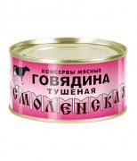 ne-marochnaya-produktsiya-17.jpg