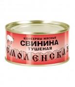 ne-marochnaya-produktsiya-18.jpg