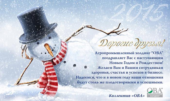 ny2015_ru