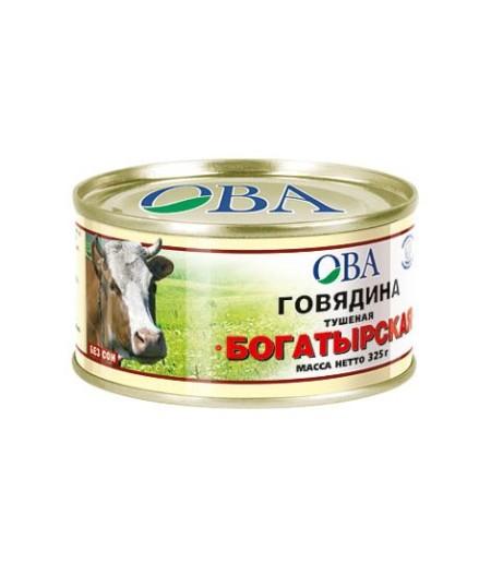 ova-kulinariya-03.jpg