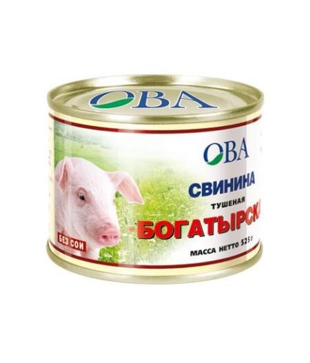 ova-kulinariya-08.jpg