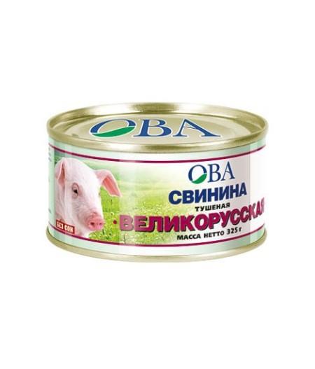ova-kulinariya-11.jpg