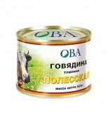 ova-kulinariya-13.jpg