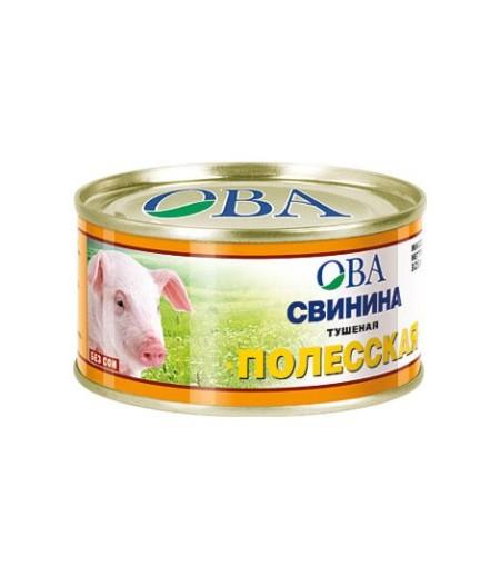 ova-kulinariya-14.jpg