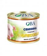 ova-kulinariya-15.jpg